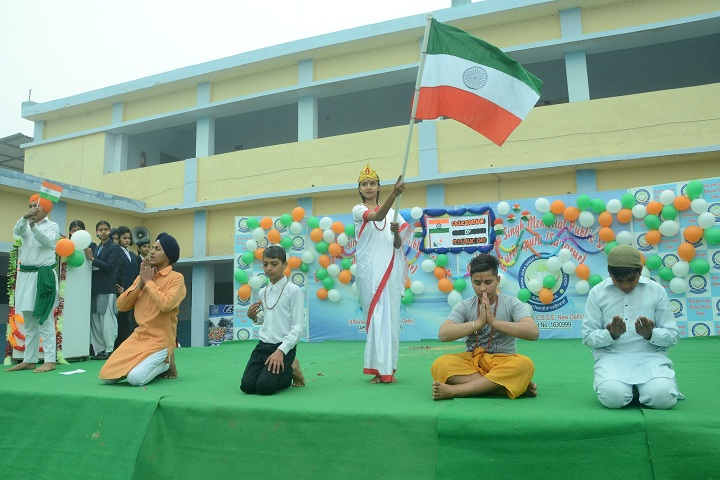 Baba Jora Singh Memorial Public School-Events independance day programme