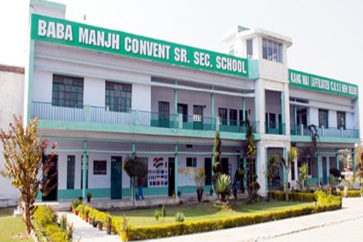 Baba Manjh Convent School-Campus-View front