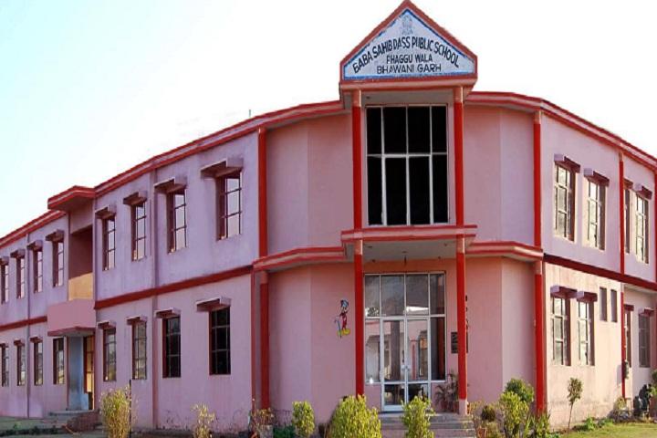Baba Sahib Dass Public Senior Secondary School-School Building