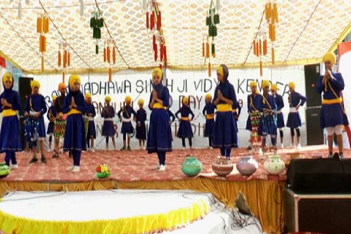 Baba Wadhawa Singh Ji Vidya Kender-Events programme