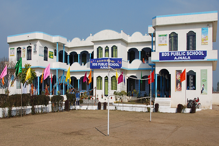 BDS Public School-Campus-View