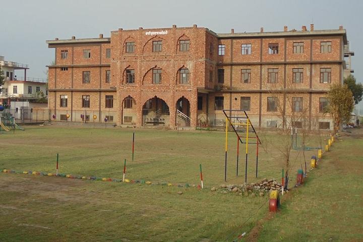 Bhai Gurdas Academy-Campus-View front