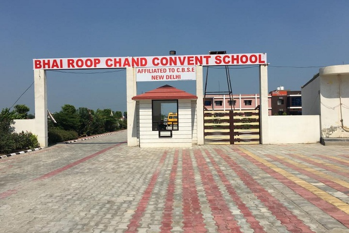 Bhai Roop Chand Convent School-Campus-View entrance
