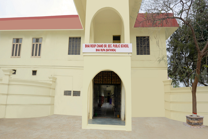 Bhai Roop Chand Public School-Campus-View