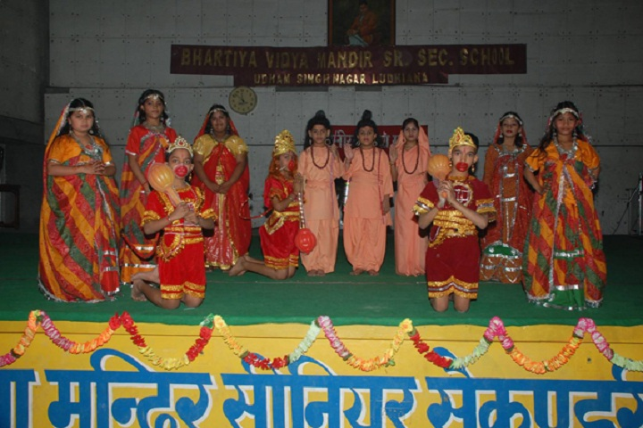 Bhartiya Vidya Mandir Senior Secondary School-Annual Function