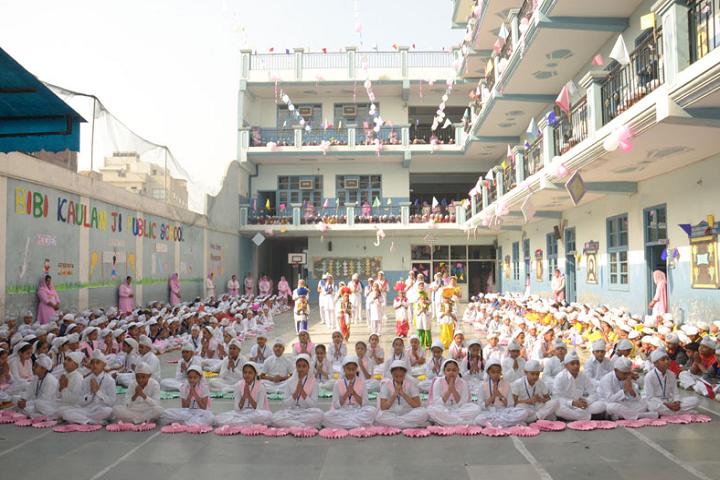 Bibi Kaulan Ji Public School-Others prayer