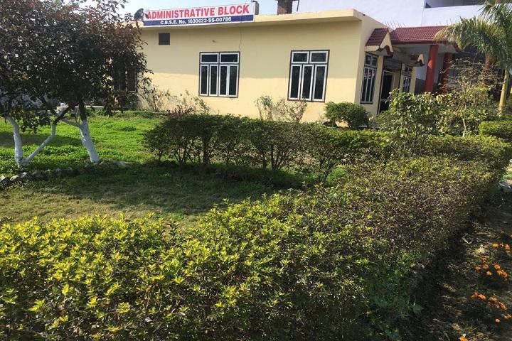 Bibi Satwant Kaur Public School-Campus-View administrative block