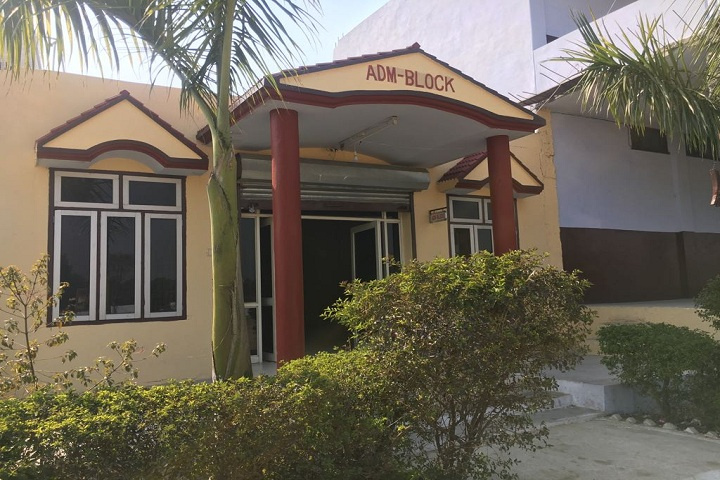 Bibi Satwant Kaur Public School-Campus-View front administrative block