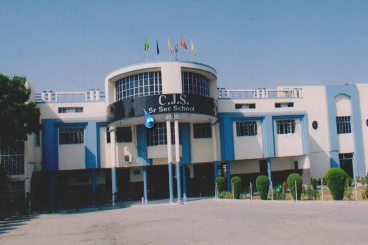 C J S Public School-Campus