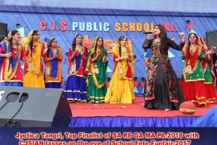 C J S Public School-Annual Day