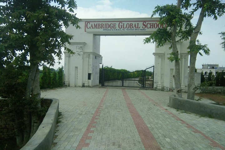 Cambridge Global School-School Entrance