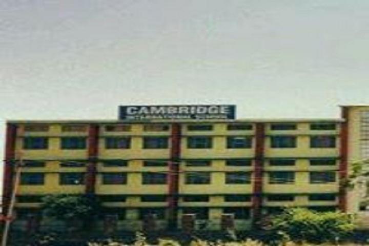 Cambridge International School-Campus
