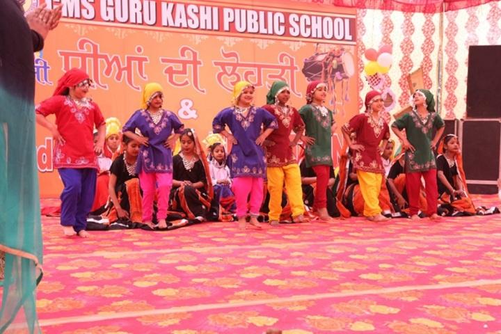 CMS Guru Kashi Public School-Annual Day