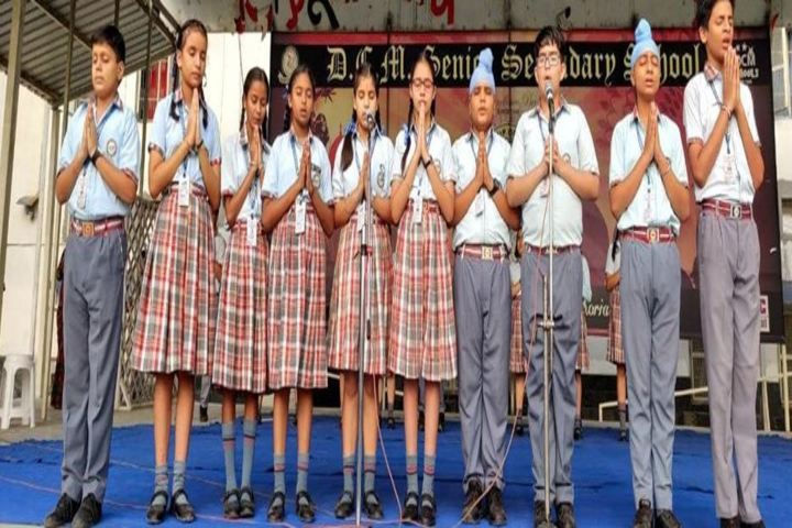 D C Model Senior Secondary School-Prayer