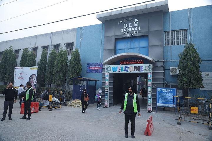 D C Model Senior Secondary School-Campus View