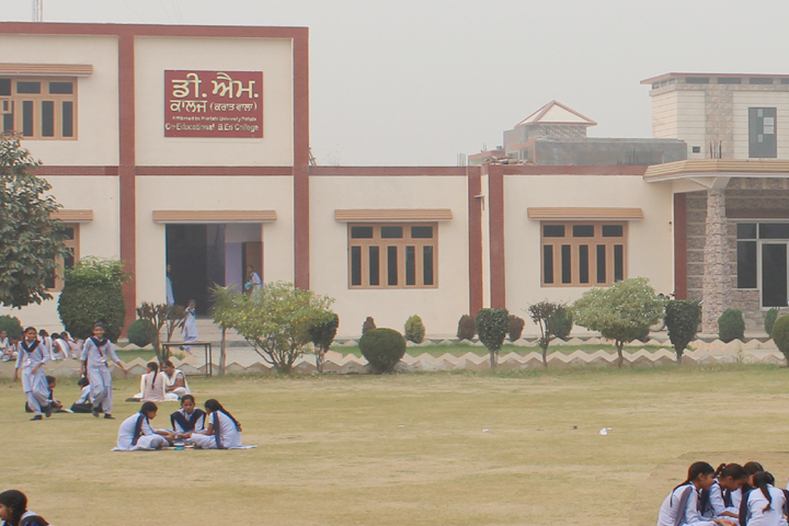 School Premises View