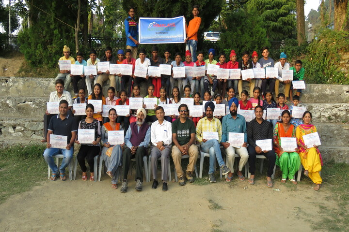 D V M Public School-Certificate