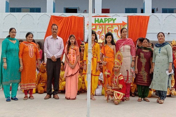 DAV Senior Secondary Public School-Festival Celebrations