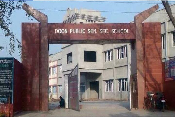Doon Public School-Campus