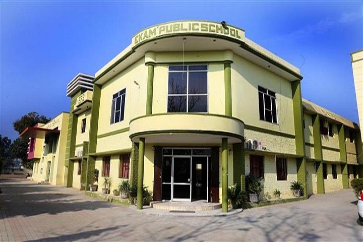Ekam Public School-School Campus