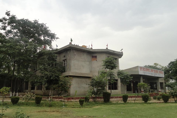Er H S Bhullar Senior Secondary School- School Campus