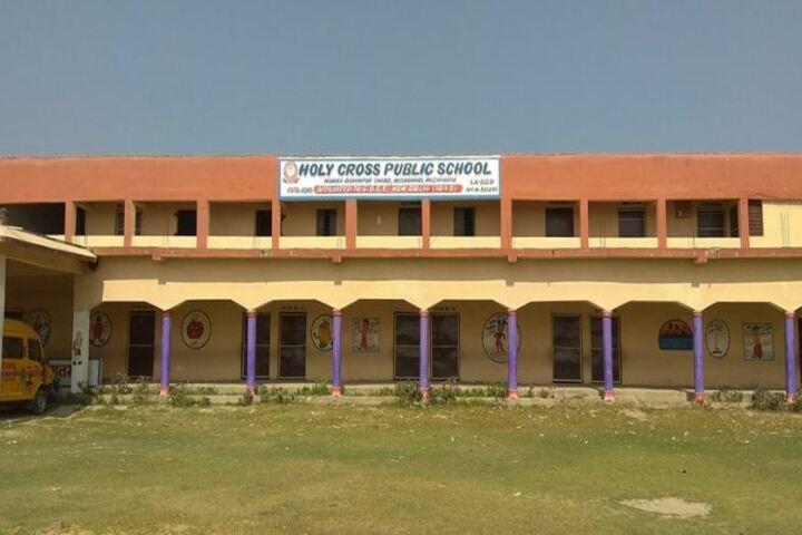 Holy Cross Public School-Campus