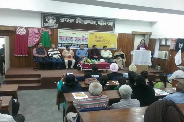 Gems Public School-Seminar