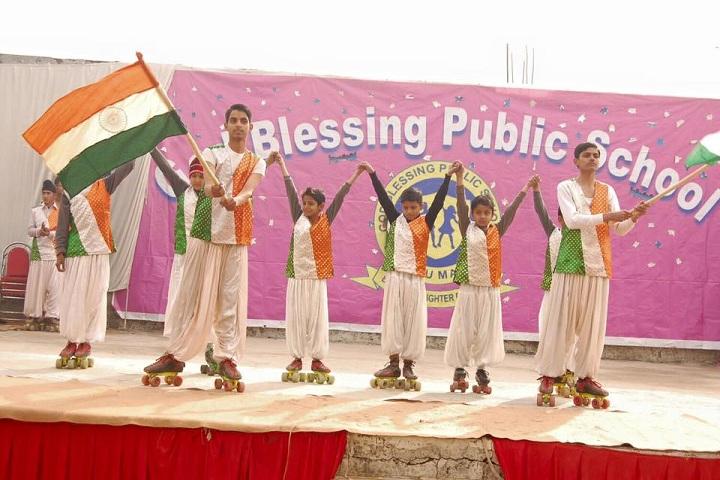 God Blessing Public School-Dance Event
