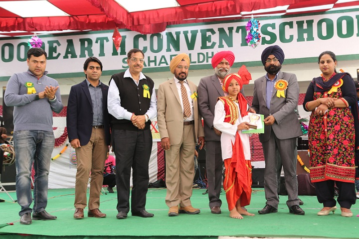 Goodearth Convent School-Award Receiving