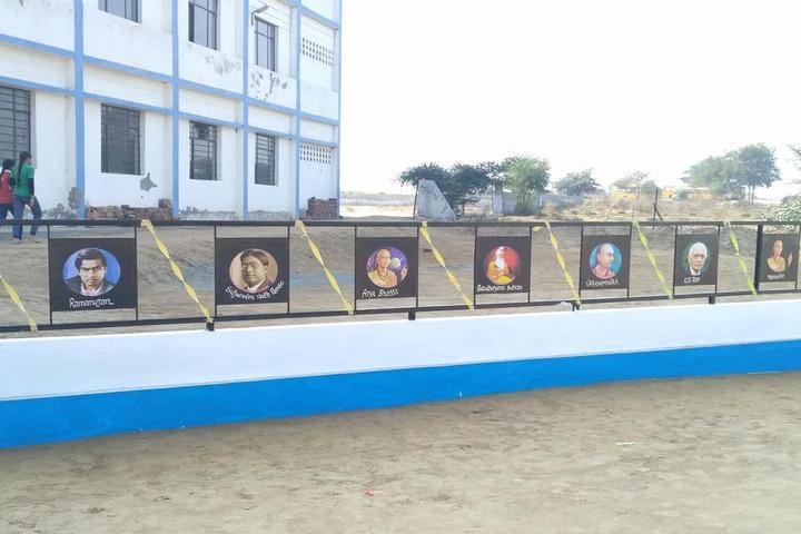 Government G G S Adarsh Secondary School-School Side View