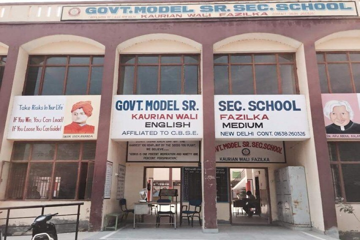 Government Model School-Campus View 1