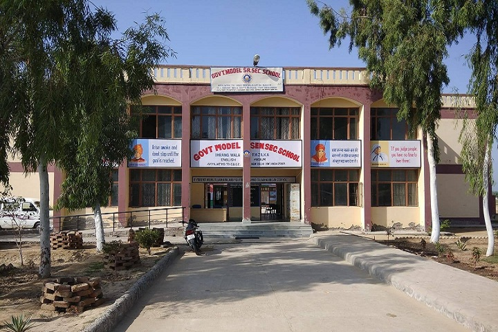 Government Model Senior Secondary School-Campus