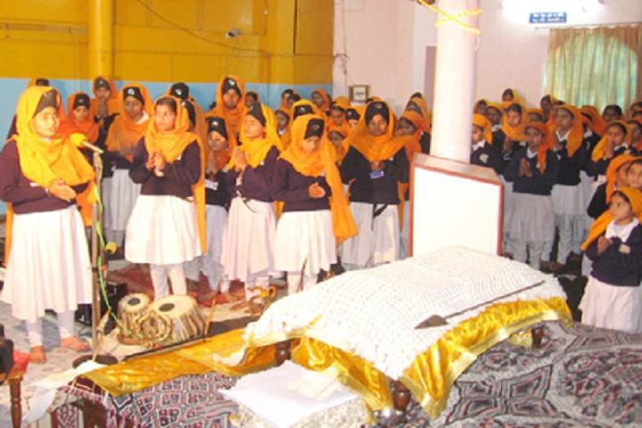 Gursikh Academy-Prayer
