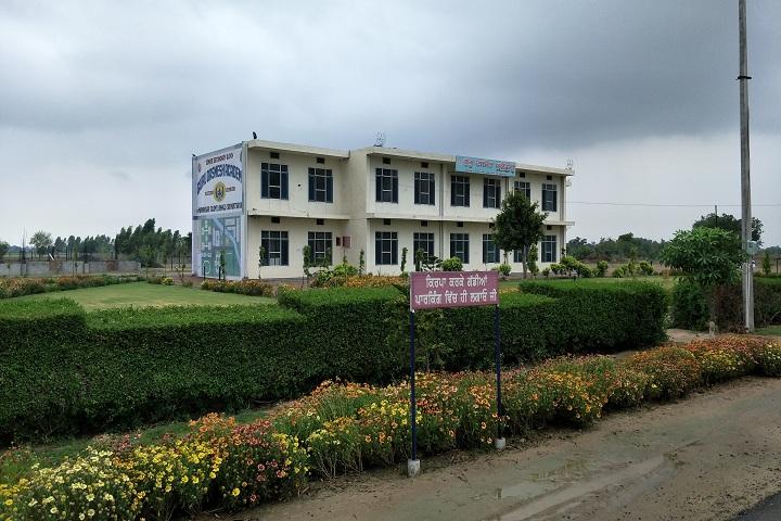 Guru Dashmesh Academy-Campus