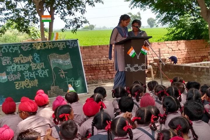 Guru Nanak Dev Public Senior Secondary School-Speaker