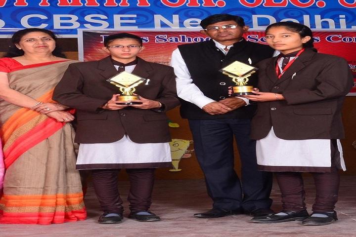 Guru Nanak Public School-Achievment