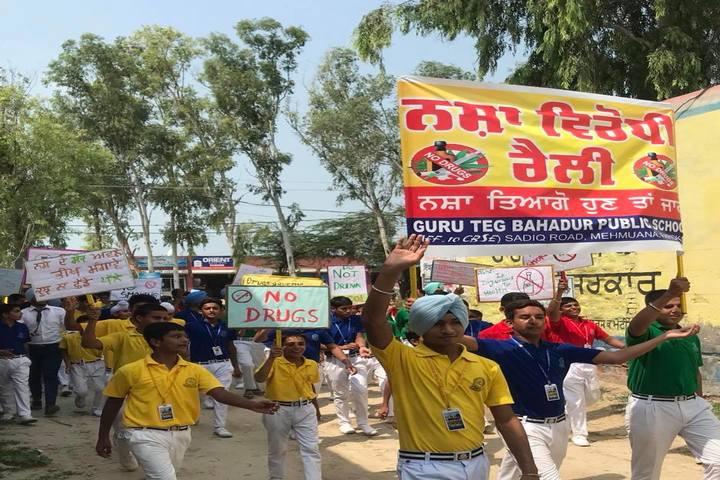 Guru Teg Bahadur Public School-Rally