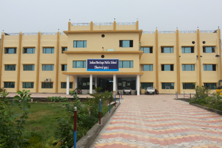 Indian Heritage Public School-School