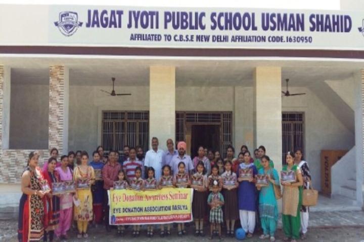 Jagat Jyoti Public School-School View