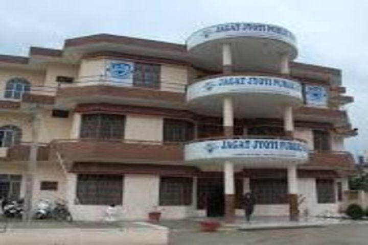 Jagat Jyoti Public School-School