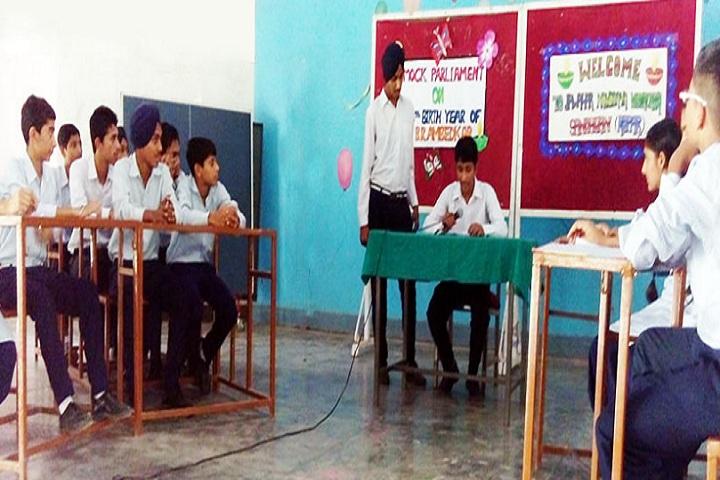Jawahar Navodaya Vidyalaya-Debate
