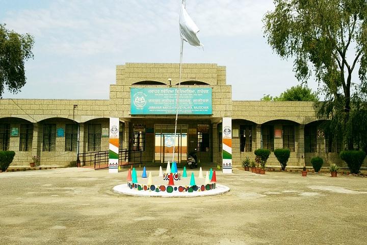 Jawahar Navodaya Vidyalay-Campus View
