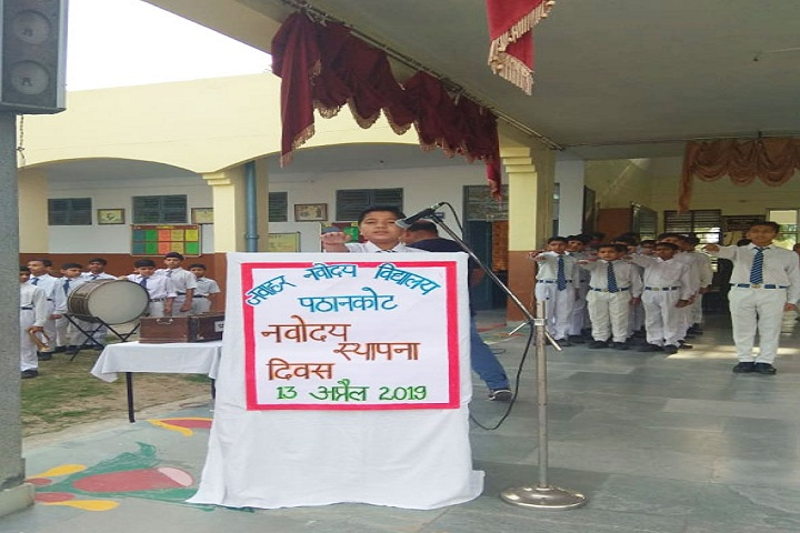 Jawahar Navodaya Vidyalaya-Student Oath