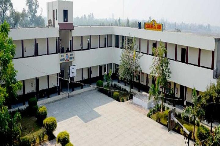 Kalgidhar Public School-Campus View