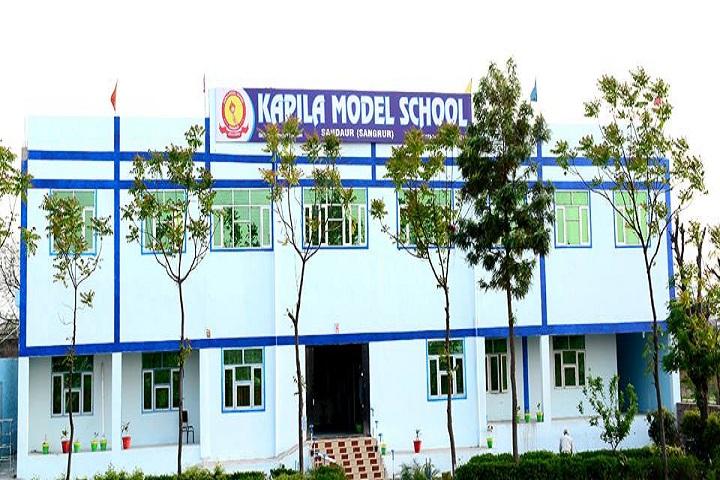 Kapila Model School-Campus view