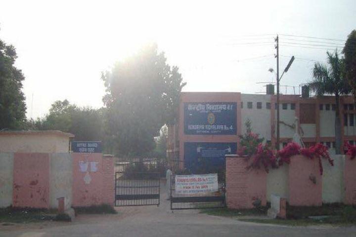Kendriya Vidyalaya No 4-School Front View