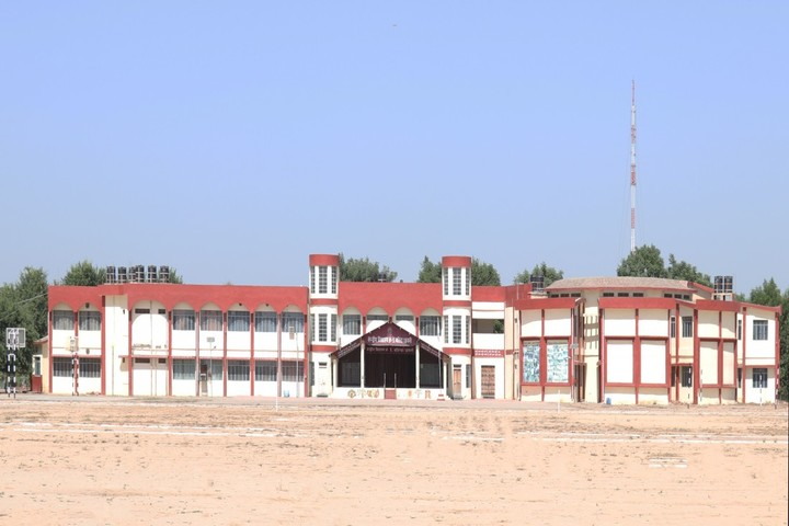 Kendriya Vidyalaya No 5-School View