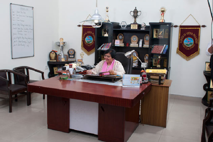Kundan Vidya Mandir Senior Secondary School-Principal-Office
