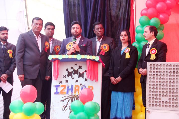 Lala Lajpat Rai International School-Speech