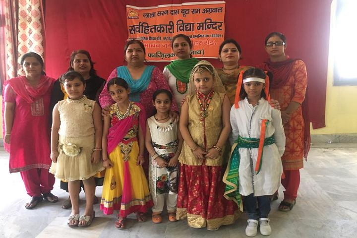 Lala Saran Dass Boota Ram Aggarwal Sarvhitkari Vidya Mandir-Dance-Competition